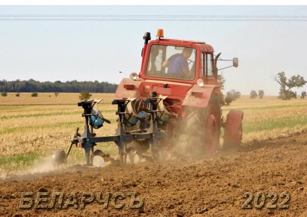 Belarus Monatskalender 2022